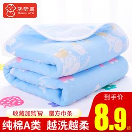 婴儿浴巾纯棉纱布超柔吸水夏季新生儿童宝宝用品家用初生毛巾被子