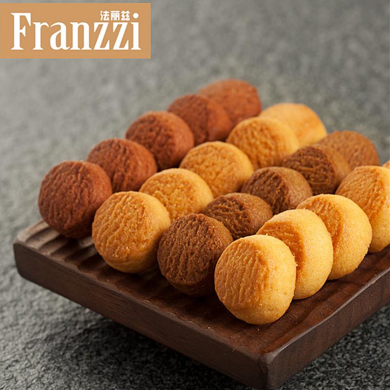 法丽兹微曲奇100g*3盒牛油香草蜜蜂红茶帕玛森芝士多口味休闲零食