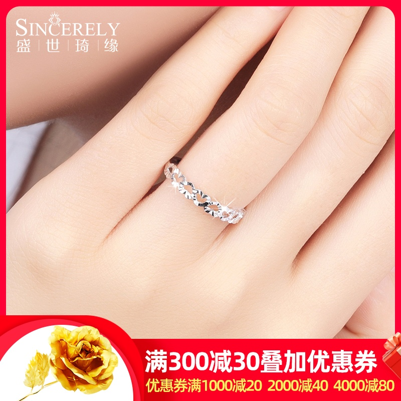 Platinum ring female pt950 genuine simple couple ring platinum ring vegetarian ring personality niche index finger ring ring