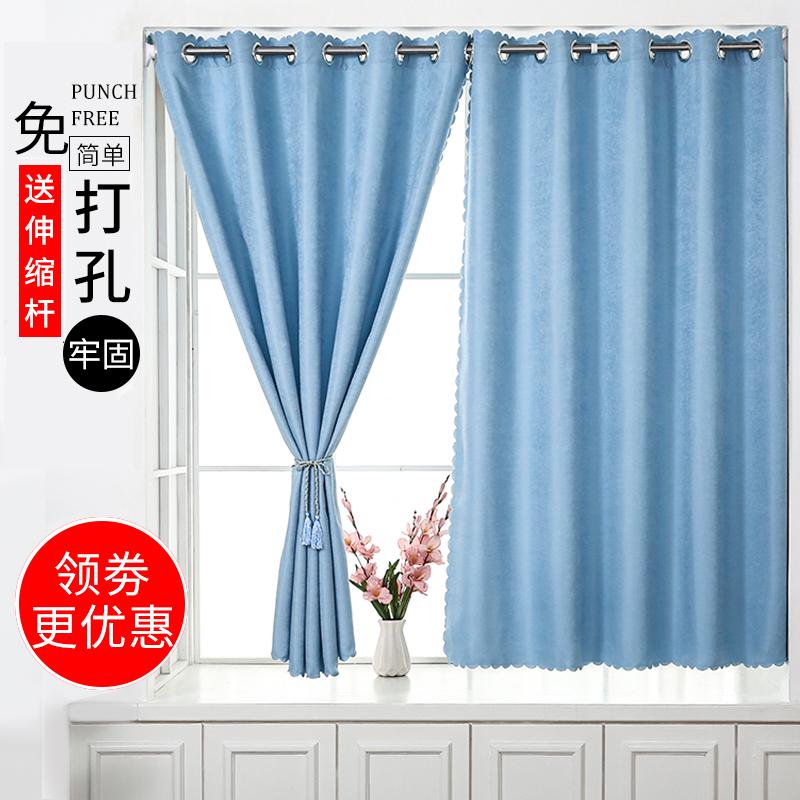 遮光卧室送杆打孔安装简易小飘窗帘