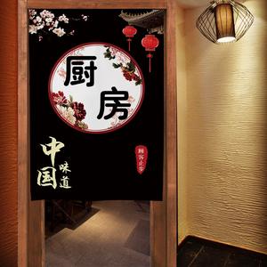 定制日式廚房門簾飯店餐廳個性隔斷玄關半簾裝飾遮擋簾布藝掛簾子