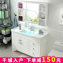衛浴簡約現代橡木浴室柜組合洗手臉盆面池衛生間實木洗漱臺落地式