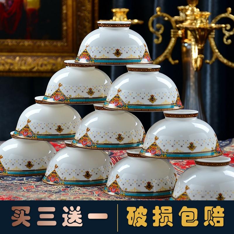 创意个性轻奢欧式陶瓷碗单个家用餐具套装骨瓷米饭碗吃饭碗微波炉