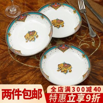 唐山骨瓷盘子菜盘家用餐具创意组合套装深盘欧式餐盘深口碟陶瓷盘