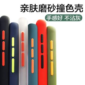 三星s10 s20 s9硅胶s8 note10手机壳