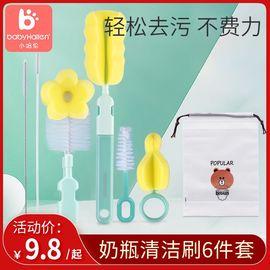 小哈伦奶瓶清洗刷婴儿工具奶嘴刷涮子海绵洗奶瓶刷子清洁刷器套装图片