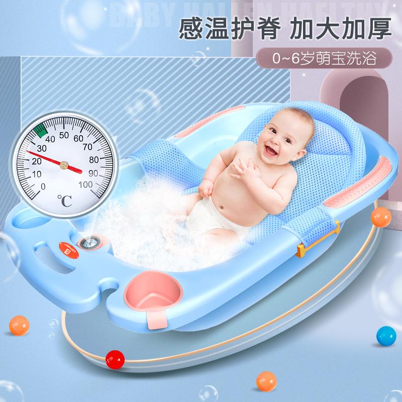 Товары для детей Артикул 44880575532