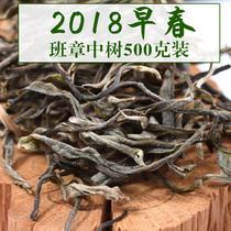 散装500g普洱茶生茶散茶勐海老班章茶区散茶2018顶普茶叶件2限购