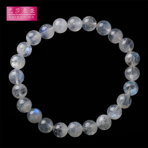 barsamiea/芭莎米亚天然水晶月光石手链女蓝月光石手串