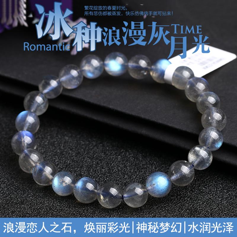天然冰种拉长石手链 女 灰月光石收藏级单圈多圈蓝光蓝月光石手串