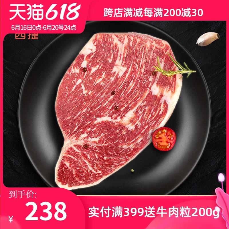 澳洲和牛M5-6米龙原切牛排套餐团购家庭原味雪花牛排新鲜牛排黑椒