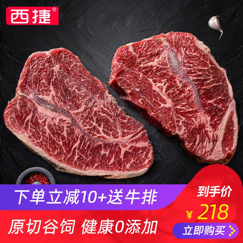 西捷加拿大进口安格斯AAA原切雪花牛排套餐非腌制牛肉新鲜牛扒厚