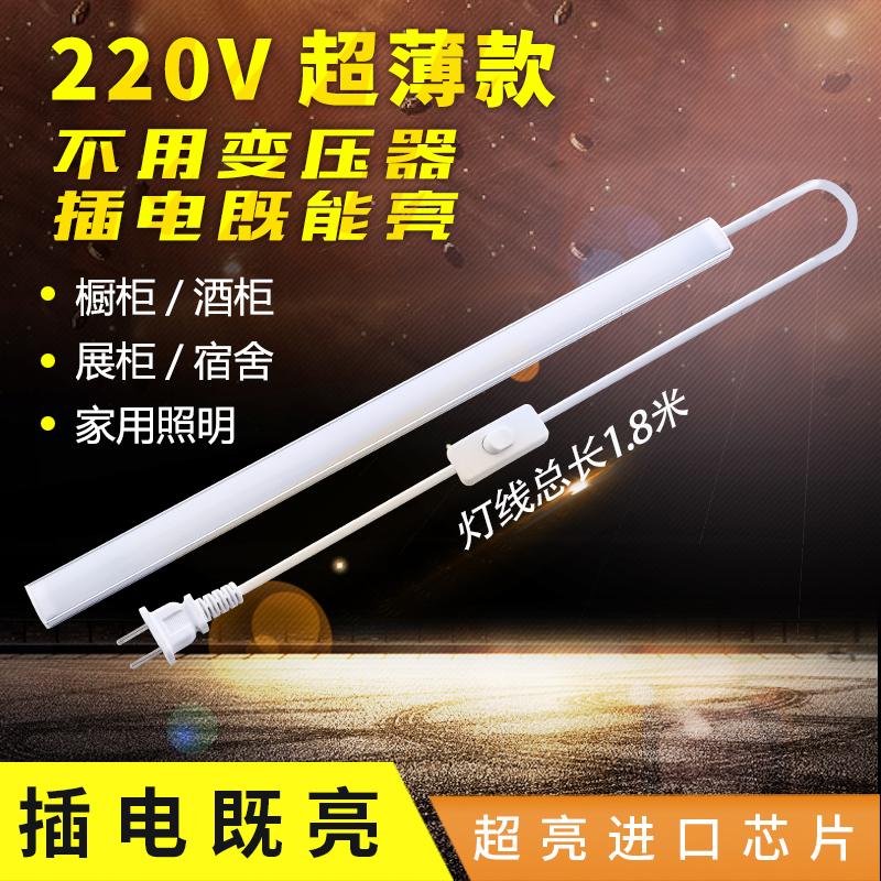led 220v长条形贴片硬灯条11-06新券