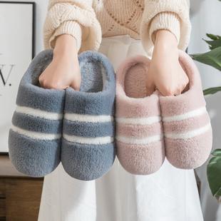 居家用保暖防滑家居毛绒包跟月子鞋 女室内情侣冬季 男秋冬天 棉拖鞋