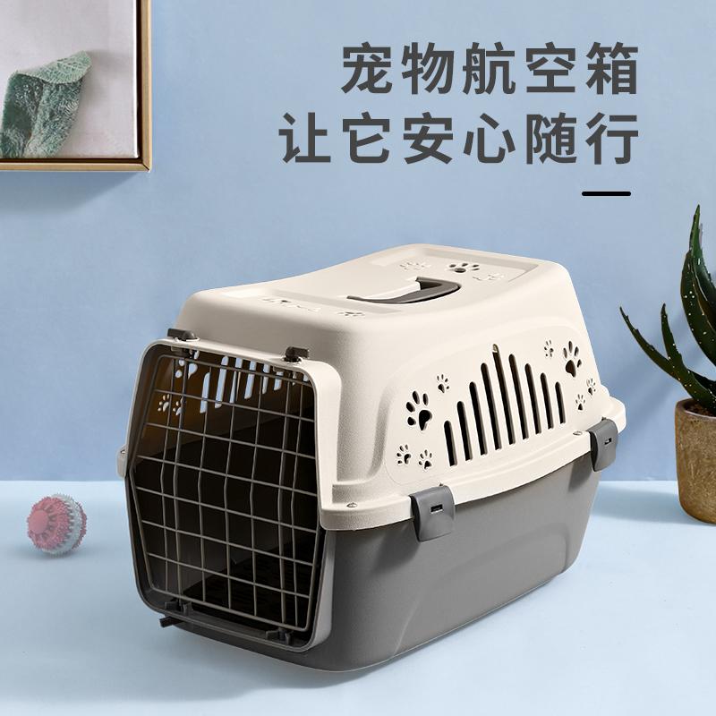 猫咪航空箱猫笼子便携外出宠物运输箱托运箱空运箱旅行箱小号猫箱