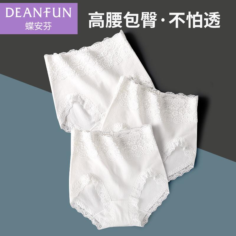 蝶安芬白色内裤女士100%纯棉裆全棉小平角高腰收腹夏性感蕾丝三角