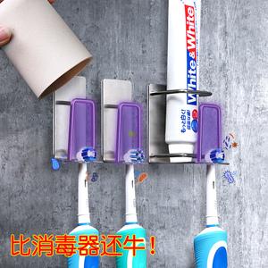 304不锈钢电动牙刷杯置物架网红免打孔壁挂简易牙膏一家四口收纳
