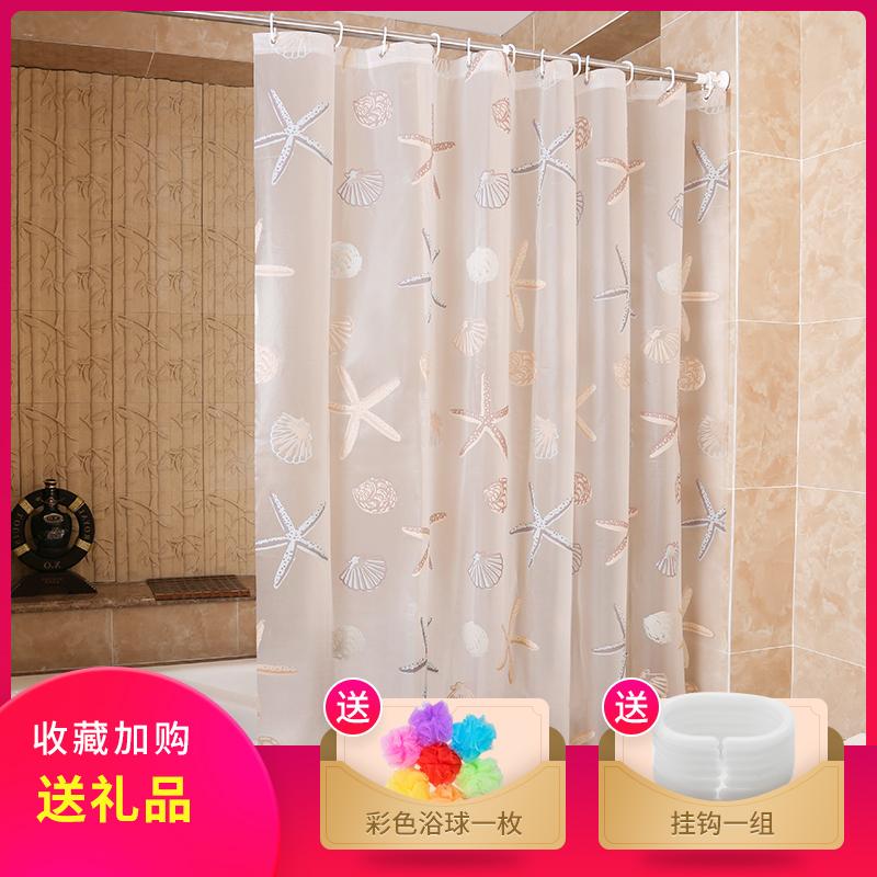 浴帘套装防霉浴室门帘加厚卫生间隔断洗澡淋浴免打孔挂帘子防水布