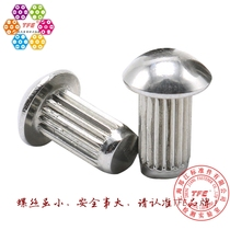 (M3) 304 stainless steel semicircle head signage rivet semicircle Head nameplate roll Rivet GB827