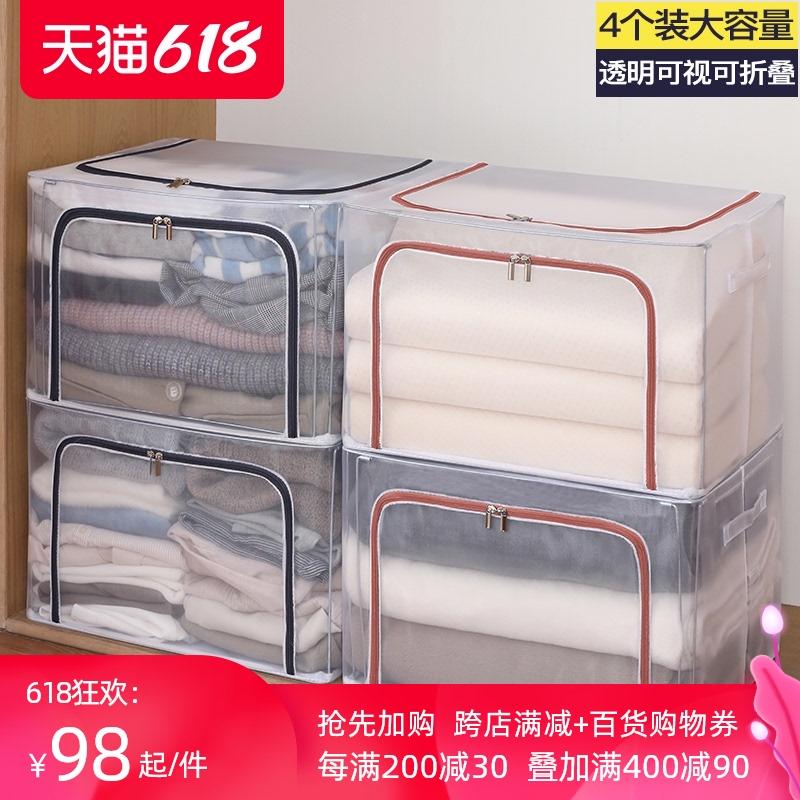 Контейнеры для хранения / Подставки под кружки Артикул 634513590900