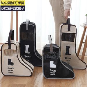 长筒靴罩鞋包鞋袋子装鞋子的收纳袋整理包透明防尘袋家用收纳神器