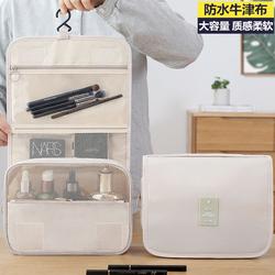 化妆包女小号便携ins风超火手提洗漱包化妆品收纳包大容量化妆袋