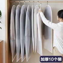 防尘罩挂衣袋衣服防尘罩袋挂式透明西装套全封闭家用衣柜大衣衣袋