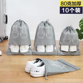 鞋袋装鞋子的收纳袋子旅行神器鞋包收纳包防尘袋家用透明旅游鞋套