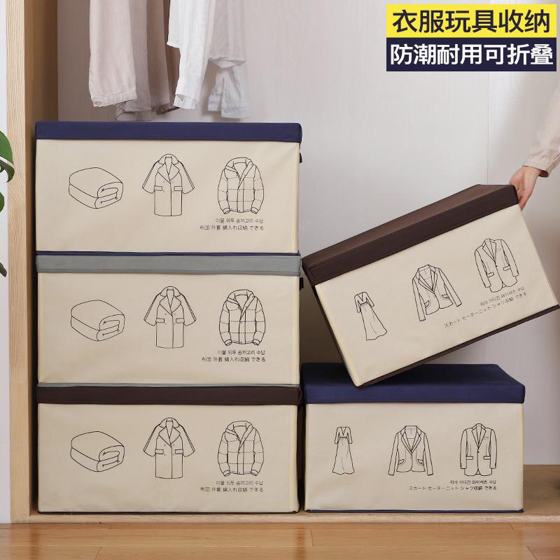 10-27新券装衣服收纳箱布艺整理箱抽屉式玩具衣物储物箱衣柜收纳盒可折叠箱