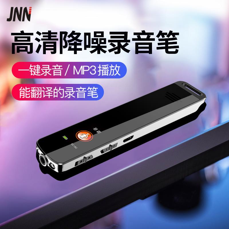 JNN Q35专业录音笔上课用随身听高清便携式学生降噪录音器小型迷你超长待机大容量会议转文字mp3音乐播放器