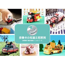 TOMY多美卡迪士尼合金小汽车模型Tomica女孩玩具车米奇米妮老爷车图片