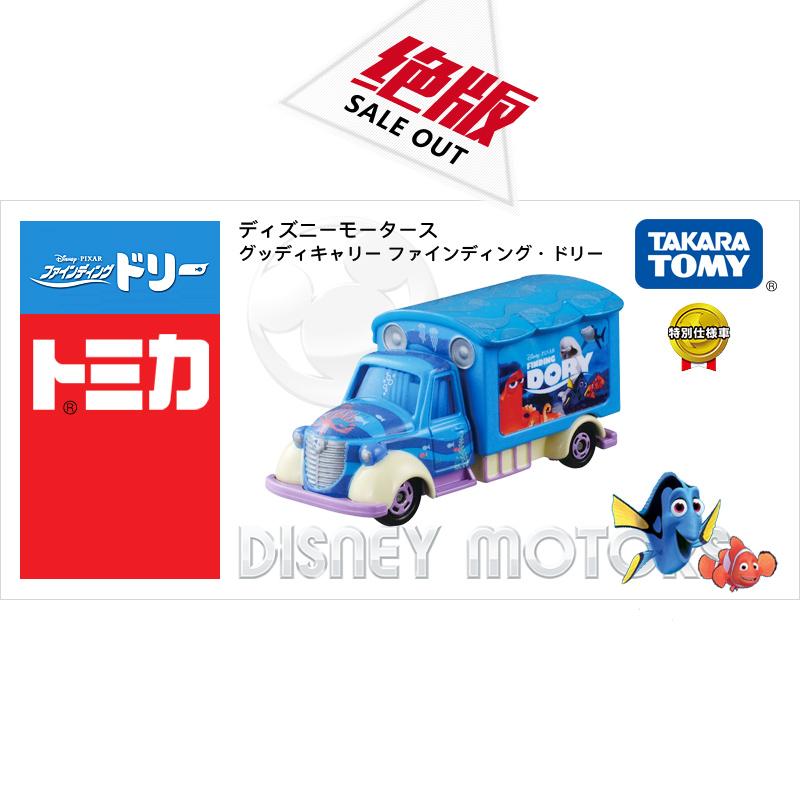 TOMY多美卡合金小汽车模玩具迪士尼海底总动员2运输小货车864868