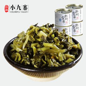【浙东小九】寨宁波特产腌菜雪菜