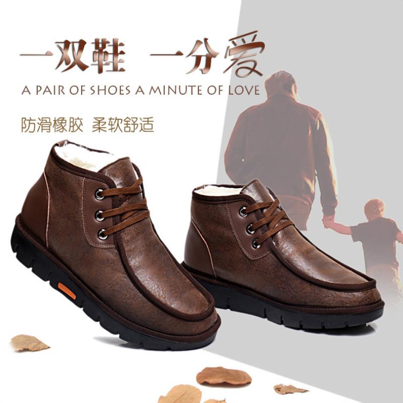 谷岳冬季男棉鞋加绒加厚羊皮毛一体雪地靴商务休闲老北京布鞋防滑