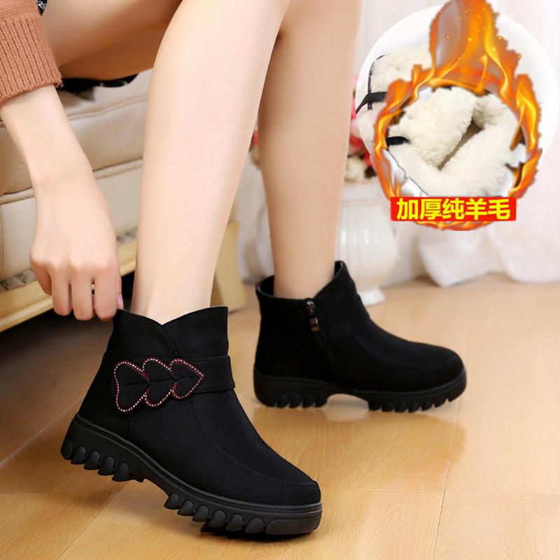 谷岳老北京布鞋女棉鞋纯羊毛内里冬季加绒加厚保暖雪地靴子妈妈鞋