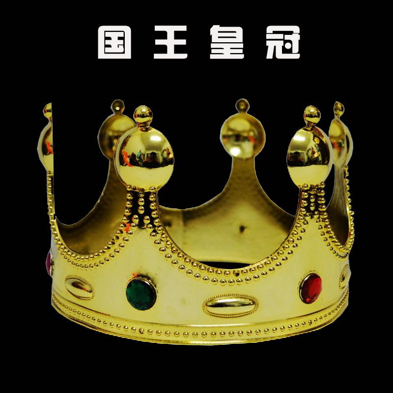 Король императорская корона