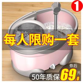 家用自動拖把桿通用旋轉式桶擦地免手洗拖地拖布脫水地拖拖把旋轉圖片