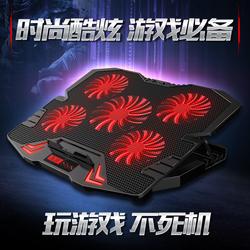 酷睿冰尊 K5笔记本散热器游戏本降温支架板15.6英寸电脑静音排风扇17.3底座板适用于联想戴尔华硕惠普外星人