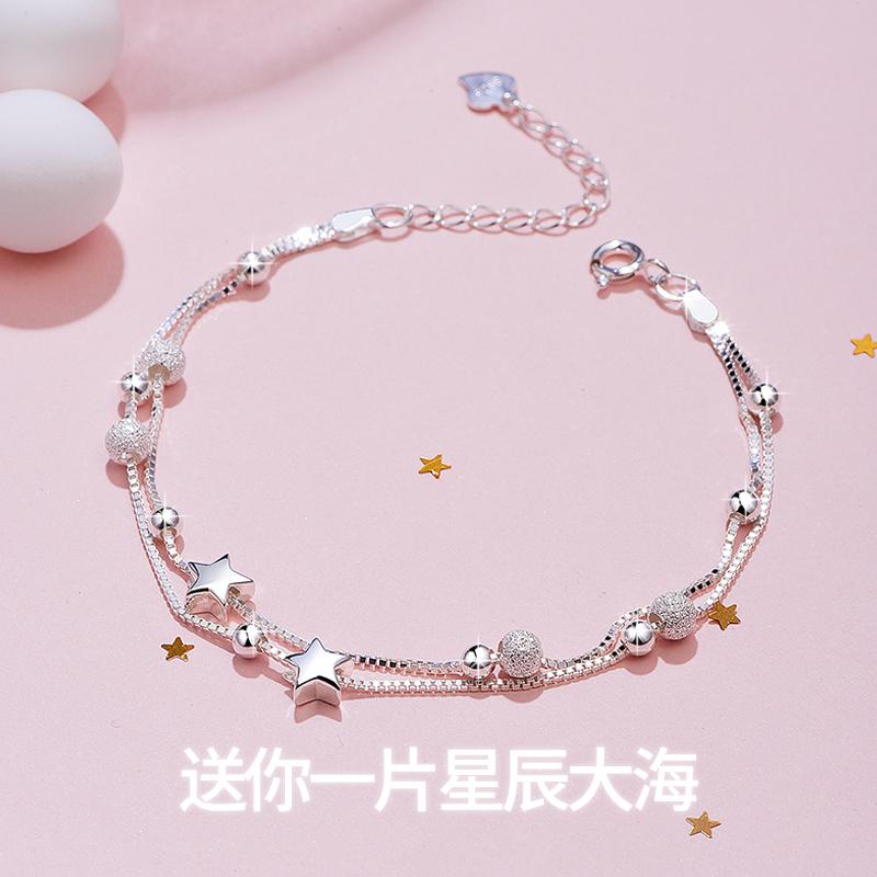 小众设计年新款闺蜜生日礼物送女友2021双层星星纯银手链女生ins