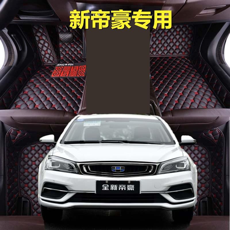 吉利新帝豪领军版18/2019款帝豪GL手动挡自专用全包围汽车脚垫大