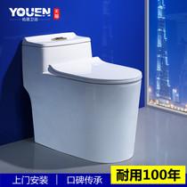皇琥卫浴坐便器马桶家用大人卫生间小户型虹吸式防臭大口径座便器