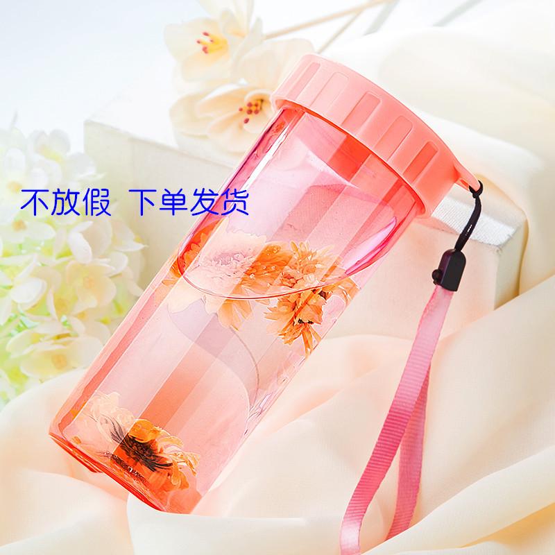 塑料杯便携创意潮流运动简约水杯子