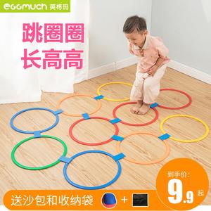 幼儿园儿童跳房子格子圈圈感统训练器材户外玩具运动体育家用体能