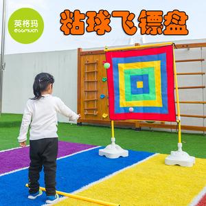 幼兒園兒童飛鏢盤親子活動球類運動玩具戶外家用投擲粘球靶室內