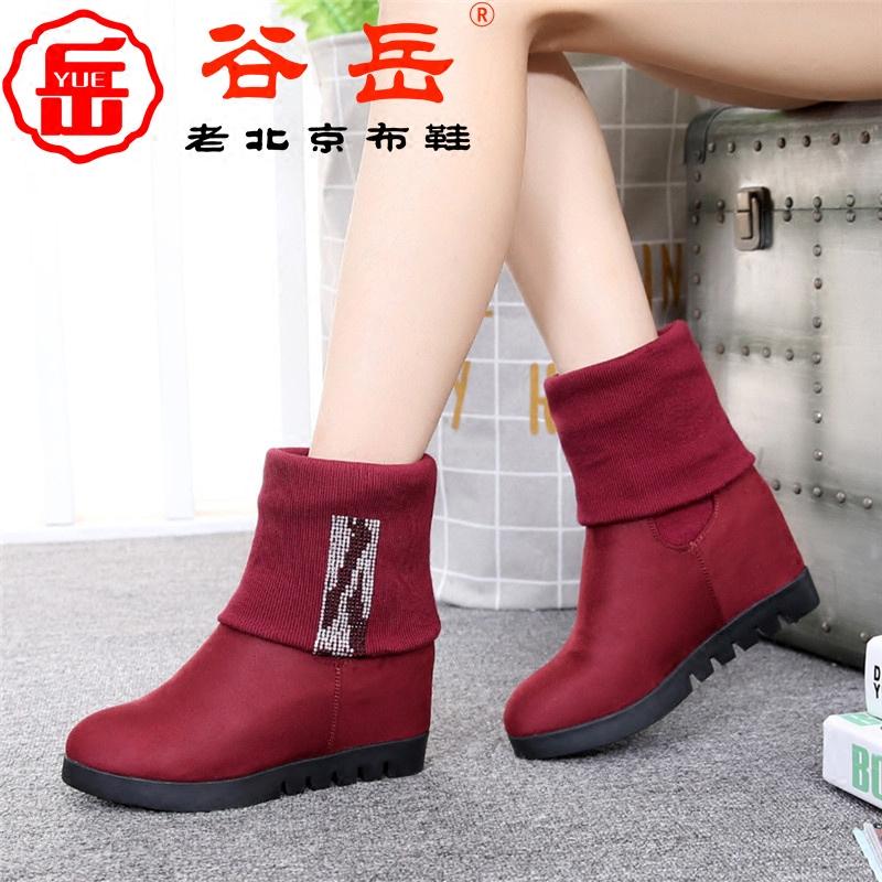 谷岳谷岳冬季新款老北京布鞋女鞋时尚韩版内增高靴子坡跟加厚保暖
