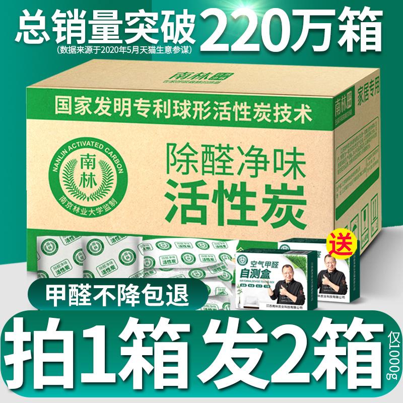 Активированный уголь Артикул 45845116667
