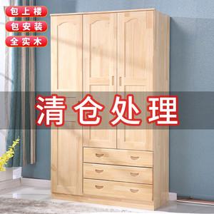 衣柜家用卧室柜子收纳现代简约实木儿童大衣橱经济型家用整体定制