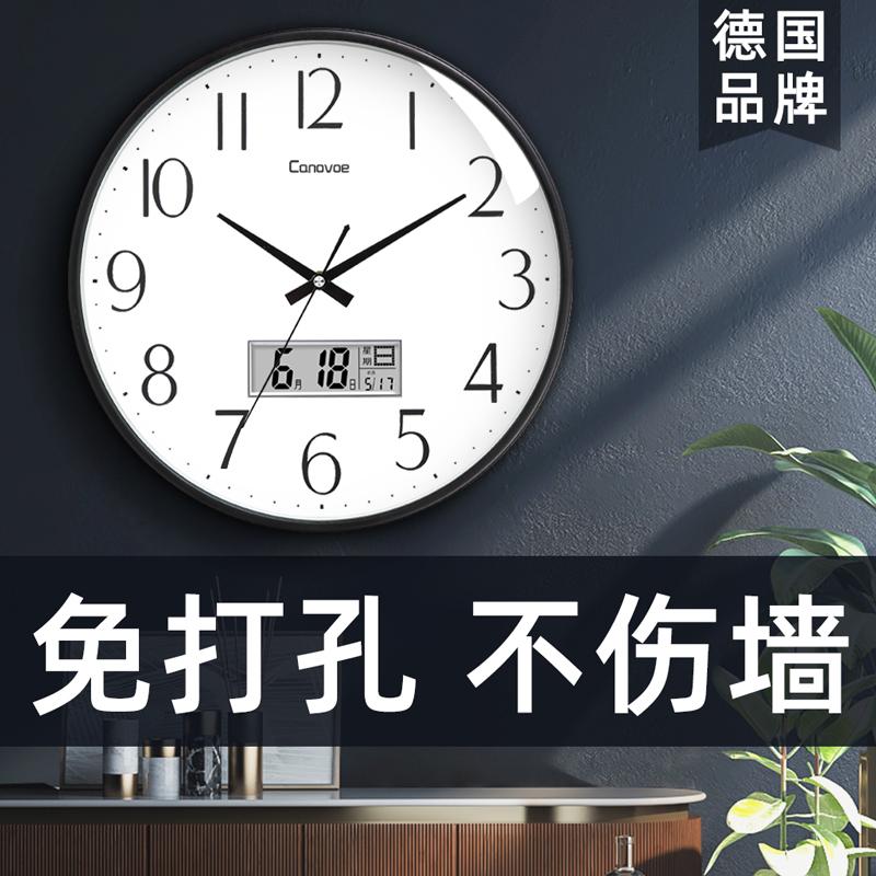 Часы на стену Артикул 562459202223