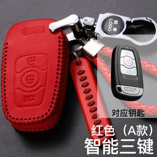 专用于哈弗H6运动版2014款2013款精英版红标哈佛真皮汽车钥匙包套