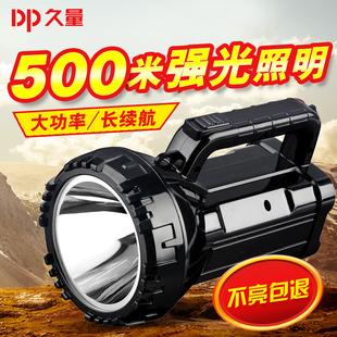 久量强光手电筒LED可充电探照灯超亮户外远射多功能手提矿灯家用